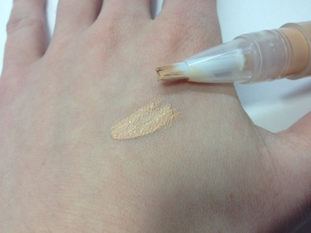 Touch of Glow Swatch
